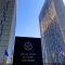 Attività balneari: la Corte di Giustizia europea blocca la proroga al 2020. L'impatto 'ridicolo' dei canoni sulla finanza pubblica